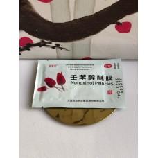 Противозачаточные пленки Ноноксинол Nonoxinol Pellicles 1 пакетик  10 пленок C-0006-1