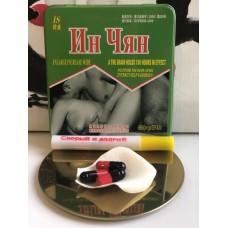 Ин-чян для мужчин 24 капсулы, 8 сигарет C-0026