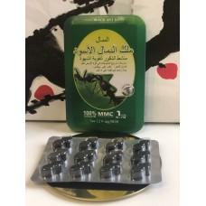 Супер черный королевский муравей для мужчин 12 таблеток C-0104, , шт