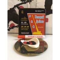 Немецкий Да Лишэ для мужчин 24 капсул (8 сигарет по 3 капсулы) C-0324
