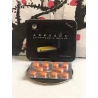 Аликапс до последнего патрона для мужчин 10 таблеток C-3345