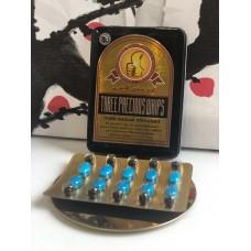 THREE PRECIOUS WHIPS для мужчин 10 таблеток+ 10 пилюль C-3373