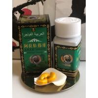 Арабская виагра (препарат для потенции) 10т. E-0016