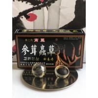 Хуэй Чжун Дан пилюли для мужчин 20 пилюль E-0023