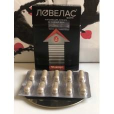 Ловелас Форте для мужчин  10 капсул E-0107