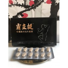 Мужская сила для мужчин 12 таблеток E-0120