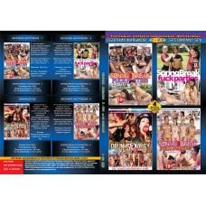 Сборник фильмов S-500