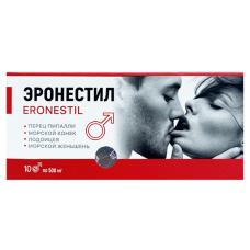 Эронестил ERONESTIL  для мужчин - 10 капсул  E-0186