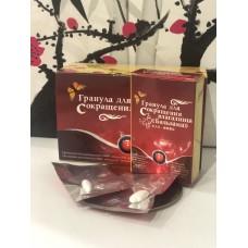 Фэйэрдофу Бальзама для женщин-3 упаковки по 2 гранулы (красный) C-0060, , шт