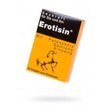 Средство для повышения сексуальной энергии Milan Erotisin Dragees для мужчин и женщин, 30 шт